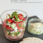 RECIPE: simple greek salad