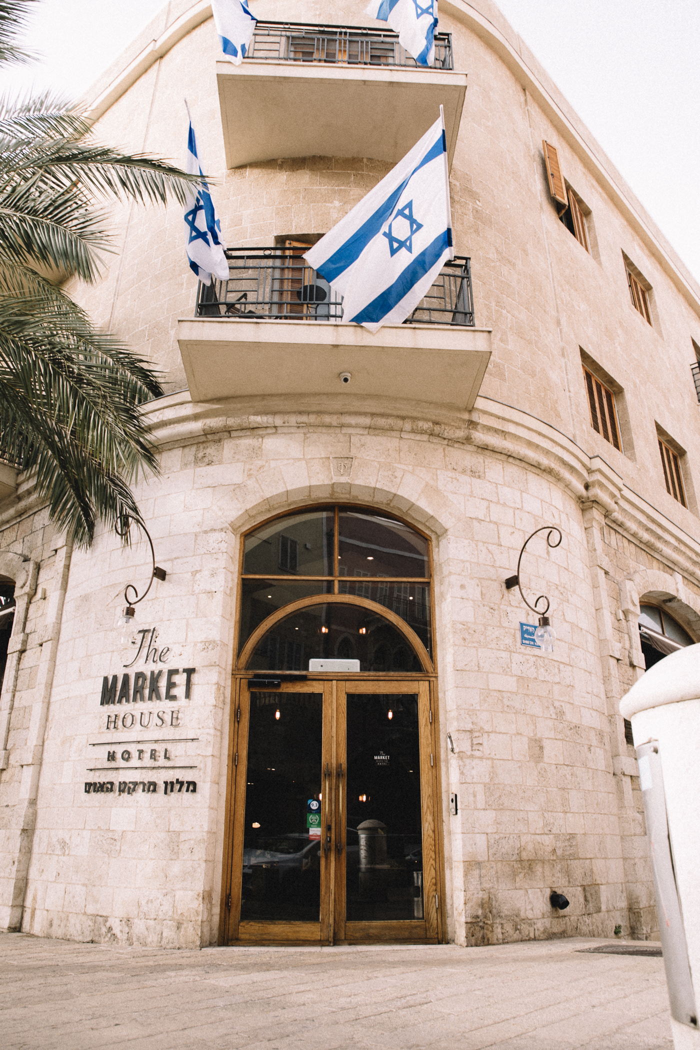 HOTEL REVIEW: Market House Hotel Tel Aviv