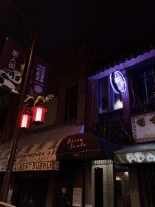 Kissa Tanto Vancouver best restaurants - Bikinis & Passports